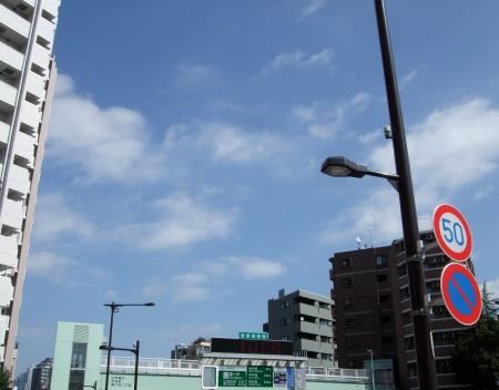 Tokyo No.2-1