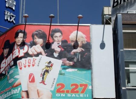 Tokyo No.3-1