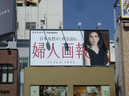 Tokyo No.3-4