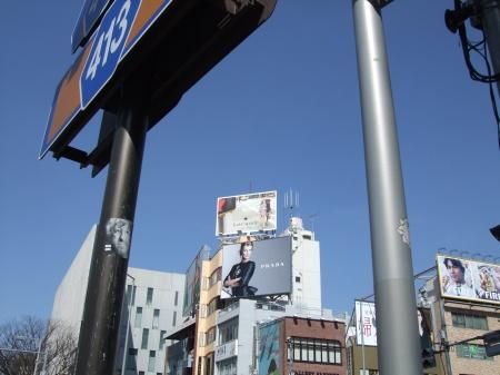 Tokyo No.3-6