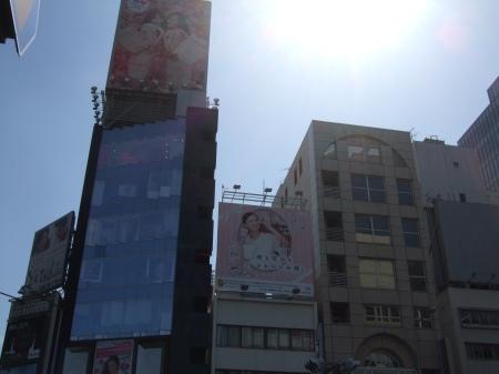 Tokyo No.3-7