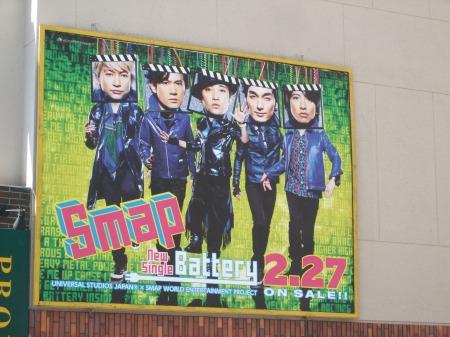 Tokyo No.3-11