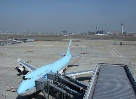 Airport -1