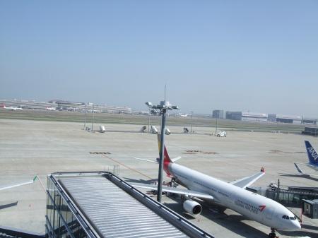 Airport -6