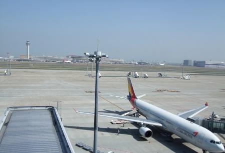 Airport -2