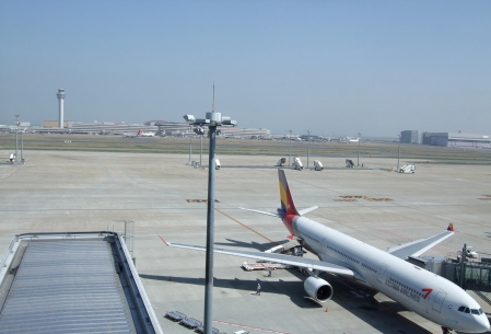 Airport -2