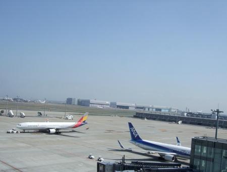 Airport -10