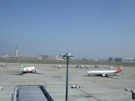 Airport -12