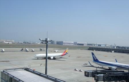 Airport -8