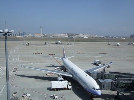 Airport -14