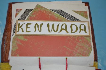 A la maniere de Ken Wada